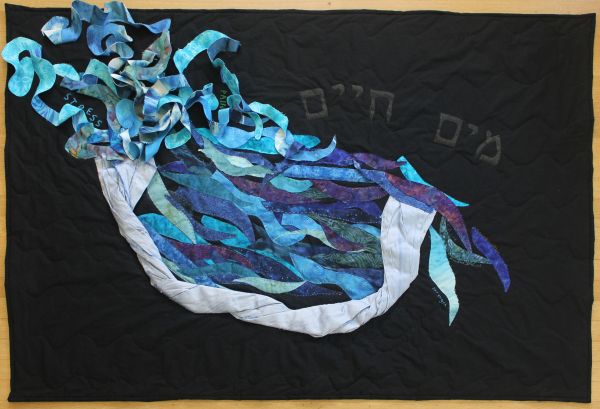 Berkeley-Jewish-Womens-Quilting-Group-Mikveh-Quilt