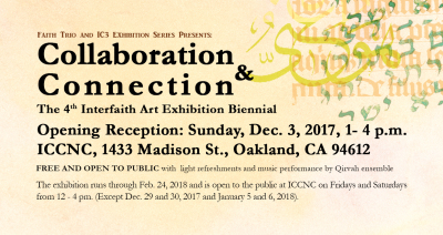 Press Release of 2017 Exhibition