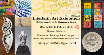 Exhibition will not be open on Feb. 2 and 3